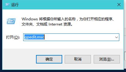 利用ipv6网络进行windows系统更新