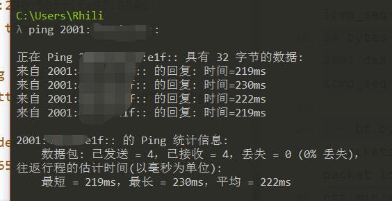 ping_ipv6_tunnel_test.jpg