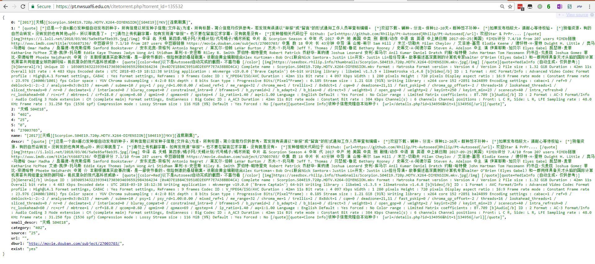 nwsuaf6_clone_api.jpg