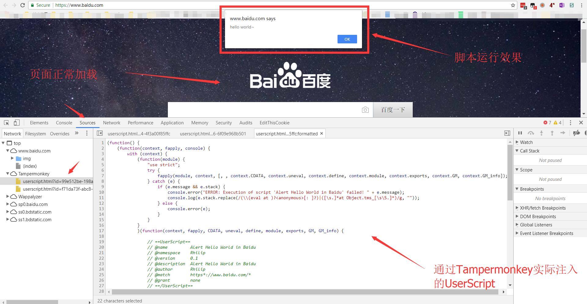 R酱的Userscript笔记(2): 新手入门篇