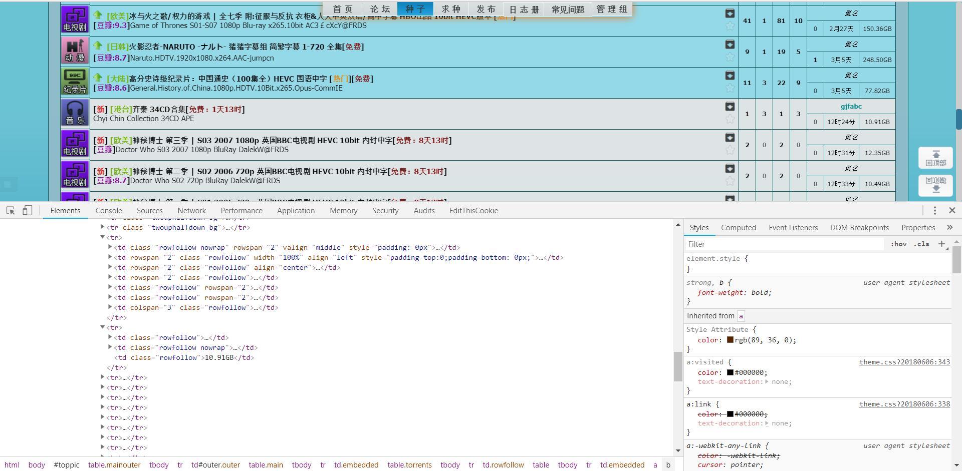 漫谈PT构架(1):NexusPHP简介