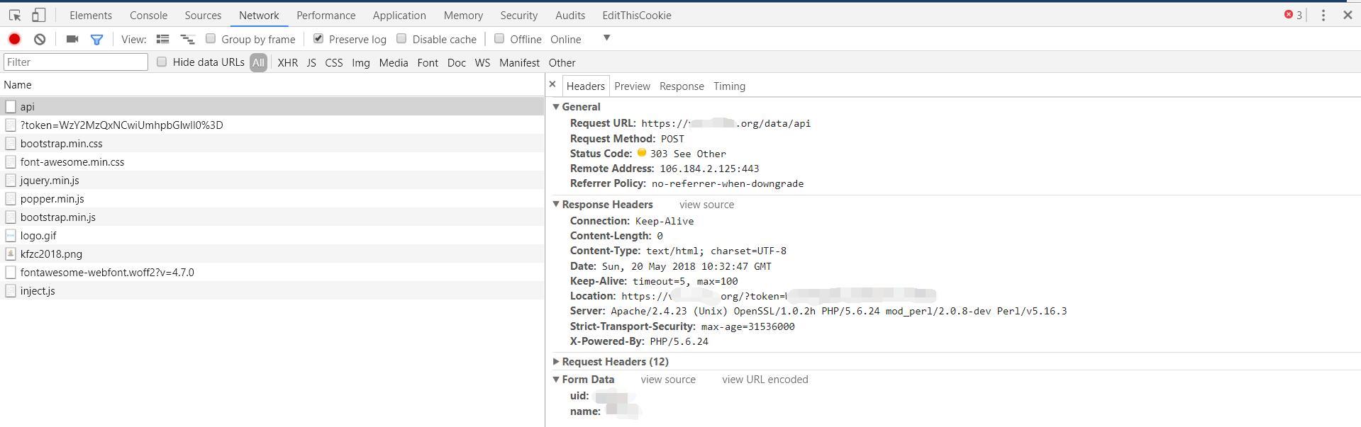 某站5.20开放注册活动结果分析
