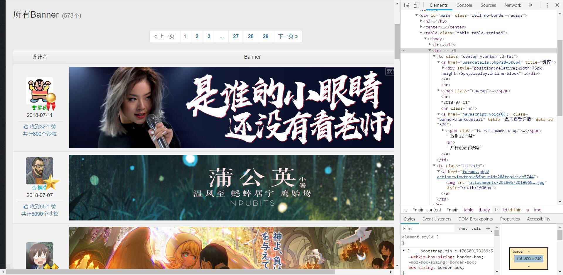 page_bannerthank.jpg