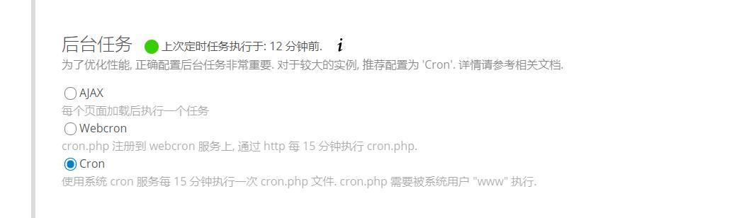 cloud_cron.jpg
